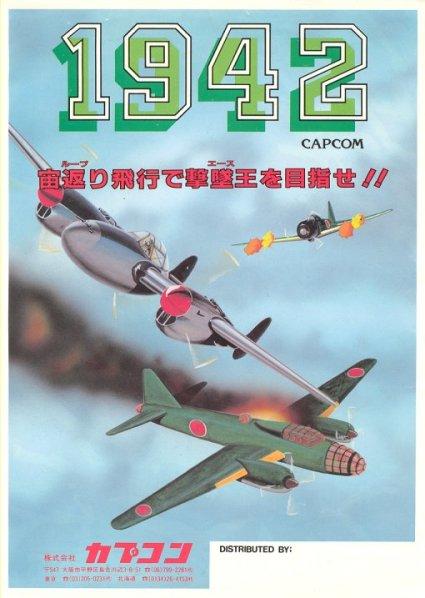 affiche de 1942