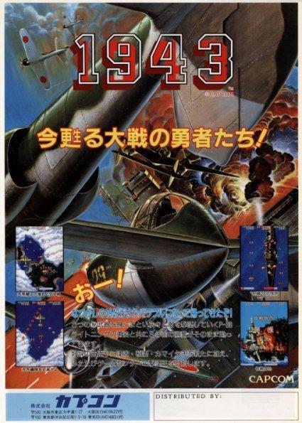 affiche de 1943 kai