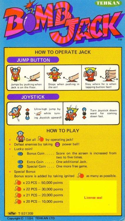 affiche de Bomb jack