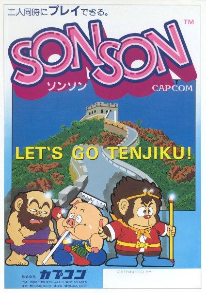 post of Sonson